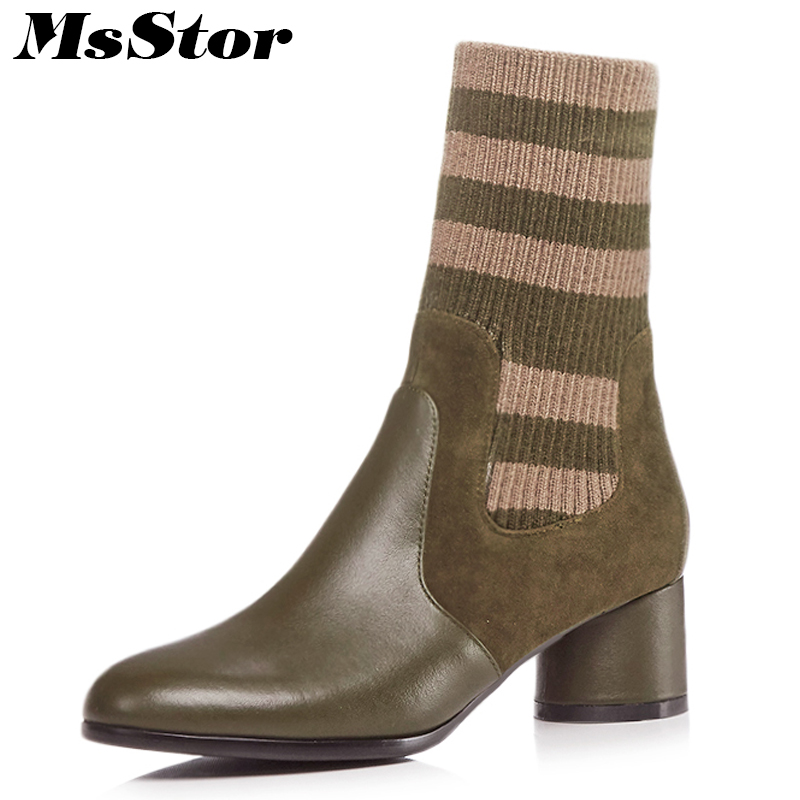 MsStor Pointed Toe Square Heel Women Boots Fashion Solid Black Mid-Calf Boots Women Shoes Knitting Med Heels Boots Shoes Woman beauty vogue socks boots women shoes stacked heel pointed toe square heel shoes woman mid calf boots ladies shoes green khaki