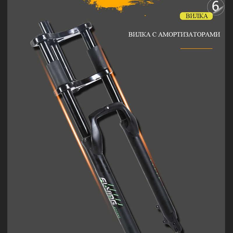 """Горный велосипед алюминиевая рама 7/21/24 скорость механические тормоза 26 """"x 4,0 колеса длинные вилка жира велосипед дорожный мотоцикл fahrrad"""