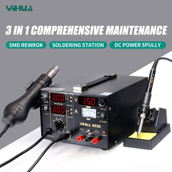 цена на 853D 1A Soldering Iron Station With Hot Air Gun Rework Station DC Power Supply 3 In 1 Soldering Tool