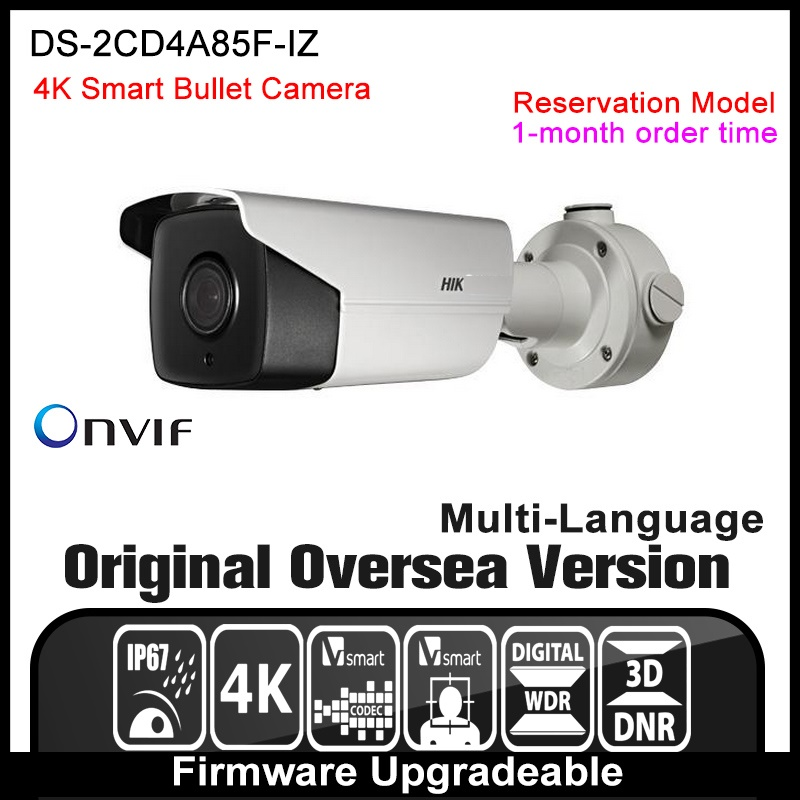 Hikvision  English version DS-2CD4A85F-IZ 4K Smart Bullet Camera Support 128G on-board storage,POE,IP67 cd диск fleetwood mac rumours 2 cd