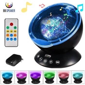Gece Lambası Uzaktan Kumanda Okyanus Dalgası Projektör 12 LED ile Dahili Mini Müzik Çalar ve 7 Renk Gece Lambası bebek Parti