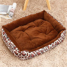 Cotten Pet Cushion Bed for Dogs Cat Small Dog House Sofa Mat Soft Warm Solid Puppy Kitten Blanket Basket Bedding Supplies