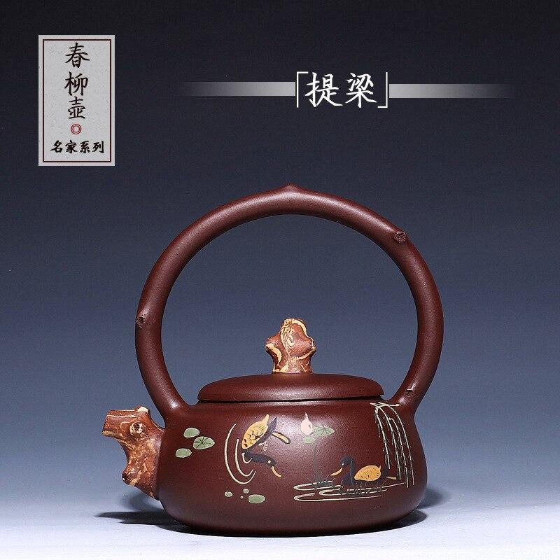 Чайный горшок из керамики ручной конкурентоспособной продукции чайный набор с ручкой ивы чайный горшок цветной рисунок или узор кунг фу он...
