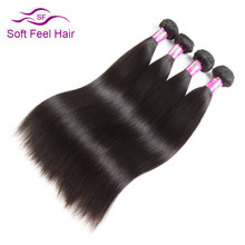 Soft Feel Hair 4 Bundle Deals Straight Brazilian Hair Weave Bundles Human Hair Bundles Remy Hair Extensions Natural Color 4 Pcs(China)