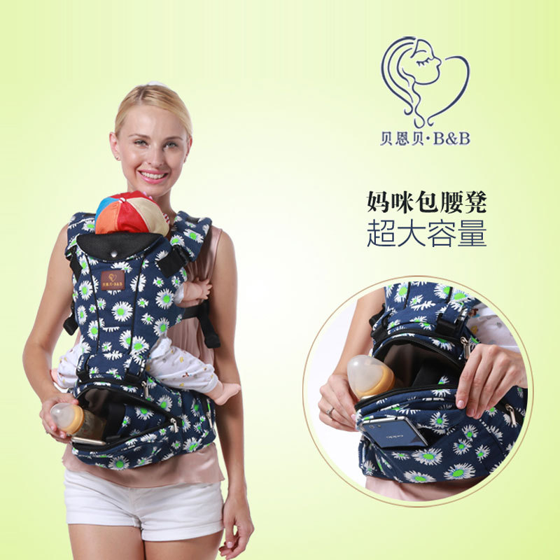 Baby Carrier Breathable Toddler Hipseat Hoodie Backpacks Babycarrier Adjustable ergo baby carrier performance