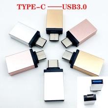 3 Colors Type-C to USB Adapter OTG Converter 3.0 Convert Type C USB-C Port Charging Sync