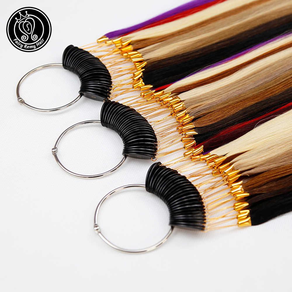 Сказочные волосы remy 100% Remy человеческие волосы цветные кольца/цветные диаграммы 26 цветов доступны могут быть окрашены для салонного образца бесплатная доставка
