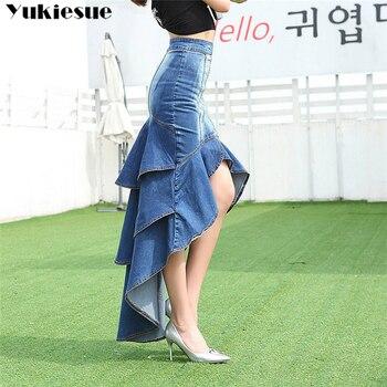 Peacock Tail Lady Long Denim Skirt