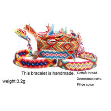New Style Handmade Summer Beach Woven Cotton Rope Rainbow Lucky Transfer Friendship Hand Rope Fit for Men and Women Bracelet(China)