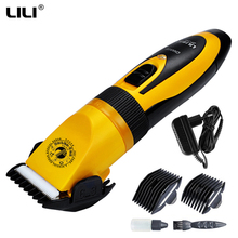 Hot Selling 35W Electric Scissors Professional Pet Hair Trimmer Animals Grooming Clippers Dog Hair Trimmer Cutters 110-240V AC