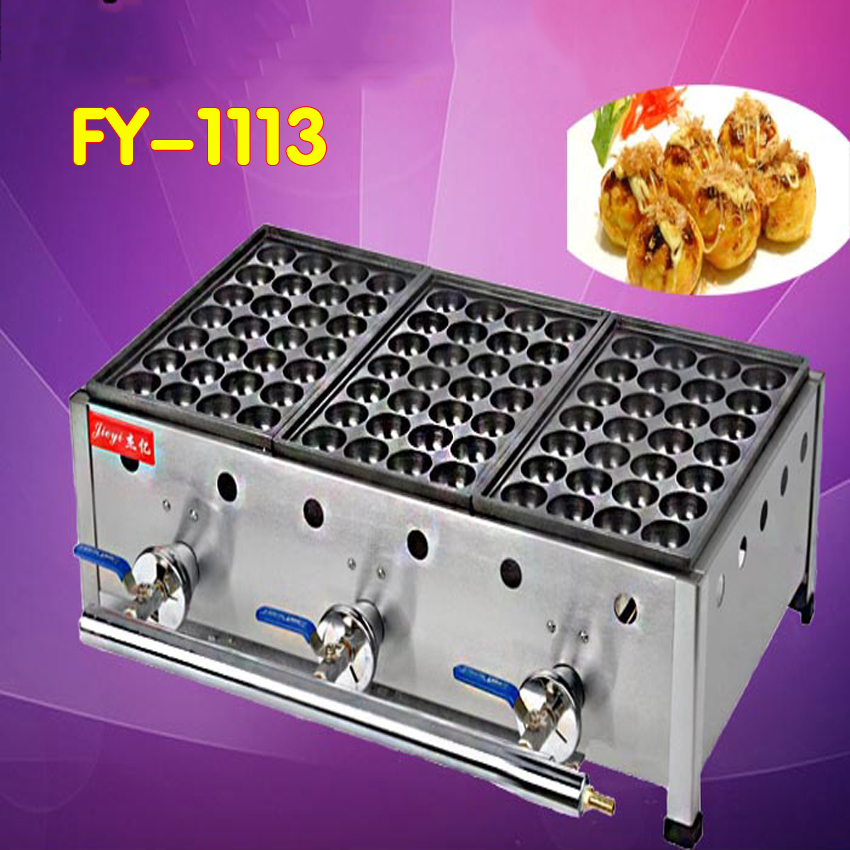 1 PC FY-1113 Three board gas furnace fish balls Commercial octopus small meatball machine baking pan 1pc fy 55 r gas type 2 pan commercial takoyaki maker fish ball grill octopus small meatball machine