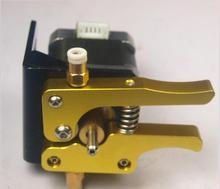 Reprap 3D принтер боуден экструдера 1.75 мм все металлы алюминий золотой Анодированный боуден экструдера без 17 nema шагового двигателя