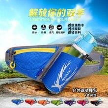 New TANLUHU 48*17cm Waterproof Nylon Running Waist Bag Outdoor Sports Hiking Gym Kettle Bag 336