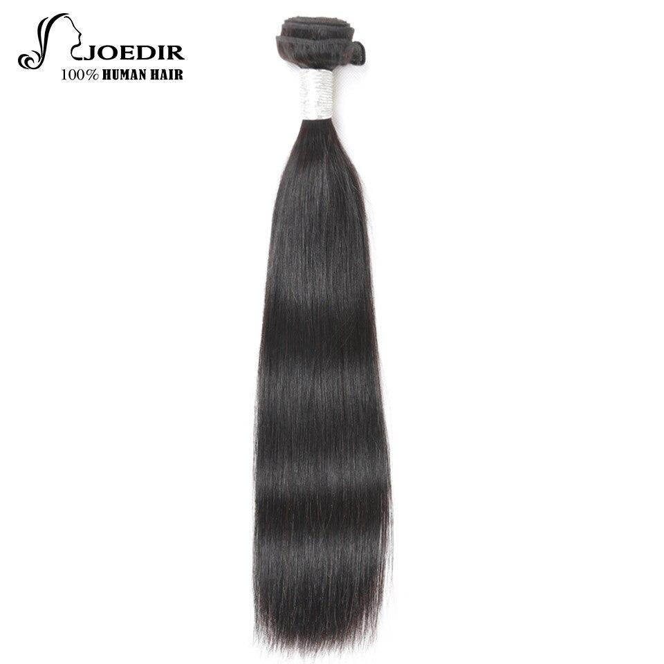 Joedir Brazilian Straight Hair Weave Bundles 100% Human Hair Bundles - Skönhet och hälsa