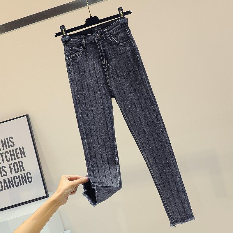 Jeans gris fumée femmes taille haute Slim Denim pantalon filles dames printemps automne coréen serré neuf points crayon pantalon noir