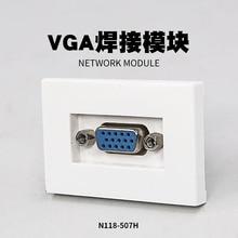 Pleasing Buy Vga Plug Wire And Get Free Shipping On Aliexpress Com Wiring 101 Israstreekradiomeanderfmnl