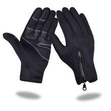 1 Pair New  Full Finger Outdoor Glove Winter Running Gloves Women Men Outdoor Sports GlovesBreathable Cycling Casual Gloves 2018 цена в Москве и Питере