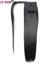 """Zzhair 20 """"100% натурального бразильского волос Magic хвощ Обёрточная бумага вокруг хвост 100 г клип в Пряди человеческих волос для наращивания non-реми"""