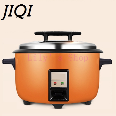 rice cooker, heat oil cooking bowl ''cook