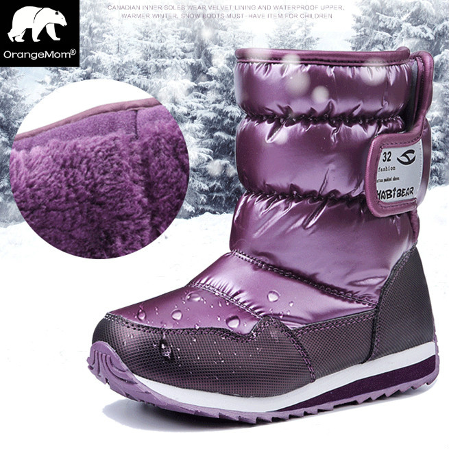 30 degree Russia winter warm baby shoes fashion Waterproof children s shoes girls boys boots