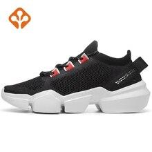 цены на High Quality Mens Thick Sole Sports Outdoor Gym Running Shoes Sneakers For Men Sport Trekking Jogging Toursim Travel Shoes Man  в интернет-магазинах
