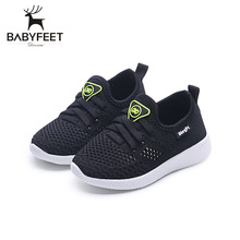 2017 The New Style Hot Sale Summer Baby Casual Shoes Boys Girls High Quality Breathable Non-Slip Wearable Hook&Loop Lightweight