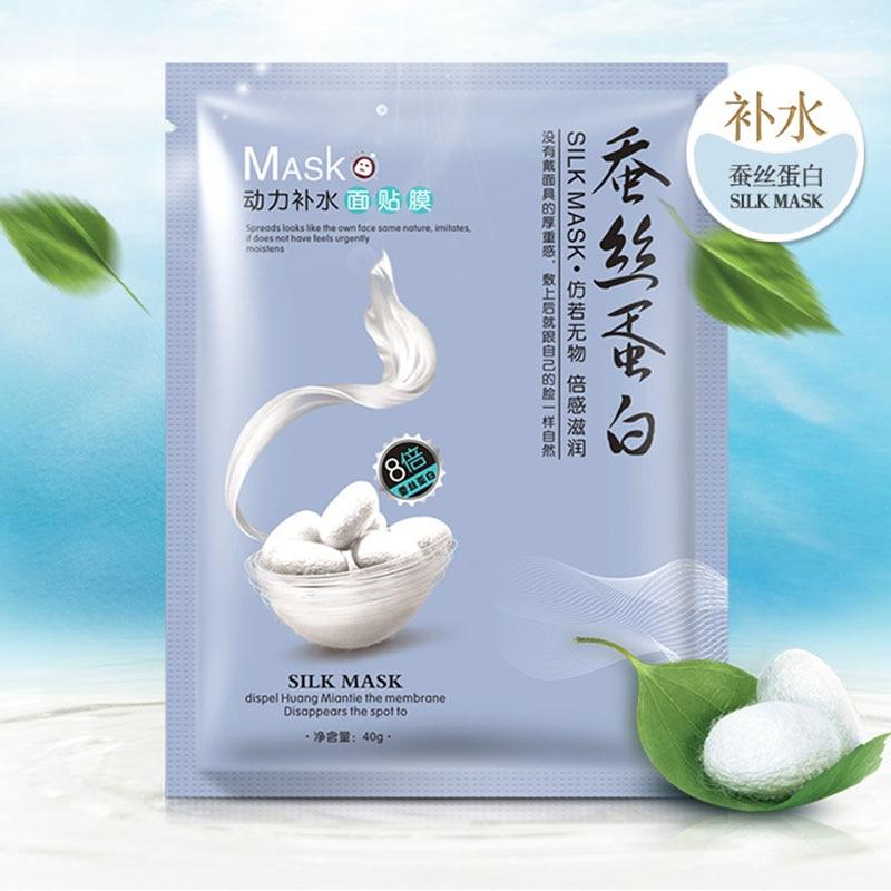 Facial Mask Silk Protein Face Mask Silk Mask Skin Care Wrapped Mask Moisturizing Oil Control 3pcs Blackhead Remover Face Care