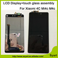 100% Тестирование Горячей Продажи Черный TFT 1920x1080 M4C ЖК-Дисплей с Сенсорным Экраном Дигитайзер Ассамблеи 5.0 дюймов Для XIAOMI MI 4C mi4c