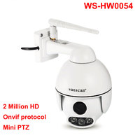 2MP 1080P Starlight Network IR High Speed Dome Camera HW0054 Mini PTZ IP Camera
