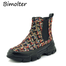 Bimolter Colorful Fabric Women Ankle Boots Natural Leather + Golden Cloth Thick Sole Platform Shoes Casual Chelsea NB129