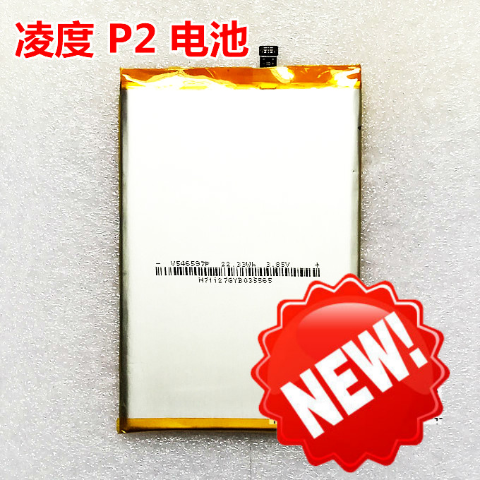 Blackview P2 & P2 Lite Battery 100% New <font><b>6000mAh</b></font> li-ion Replacement Back-up Battery for Blackview P2 & P2 Lite <font><b>Smartphone</b></font> image