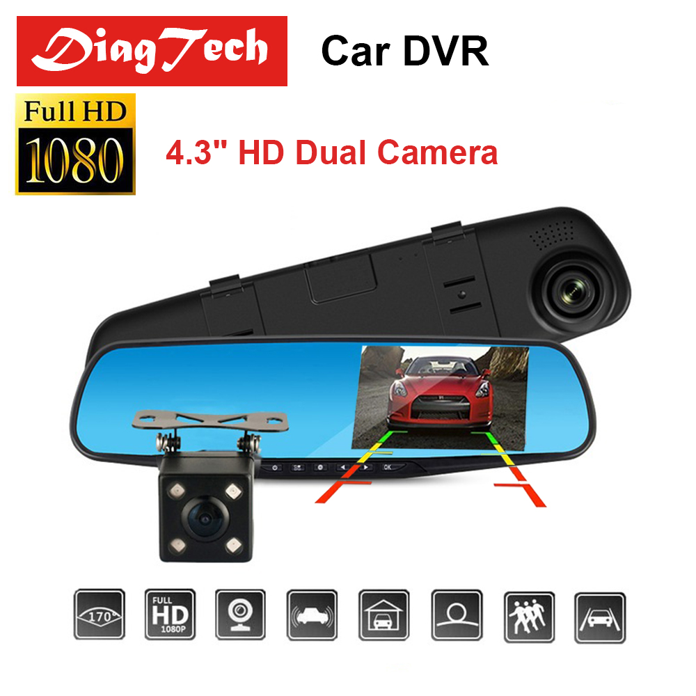 Gryan 4.3 Inch Car DVR Camera Dash Cam FHD 1080P Dual Lens Car Auto DVR Mirror Recorder Car Rearview Mirror G-sensor DVRs цена
