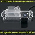 For Hyundai Accent 2012 2013 2014 Verna Kia K2 Rio Hatchback Ceed Picanto Morning Car CCD Night Vision Backup Rear View Camera