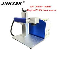 JNHXSK 20w fiber laser marking machine 150mm*150 mm Optional MAX/Raycus laser source support 6 language for metal|Wood Routers|   -