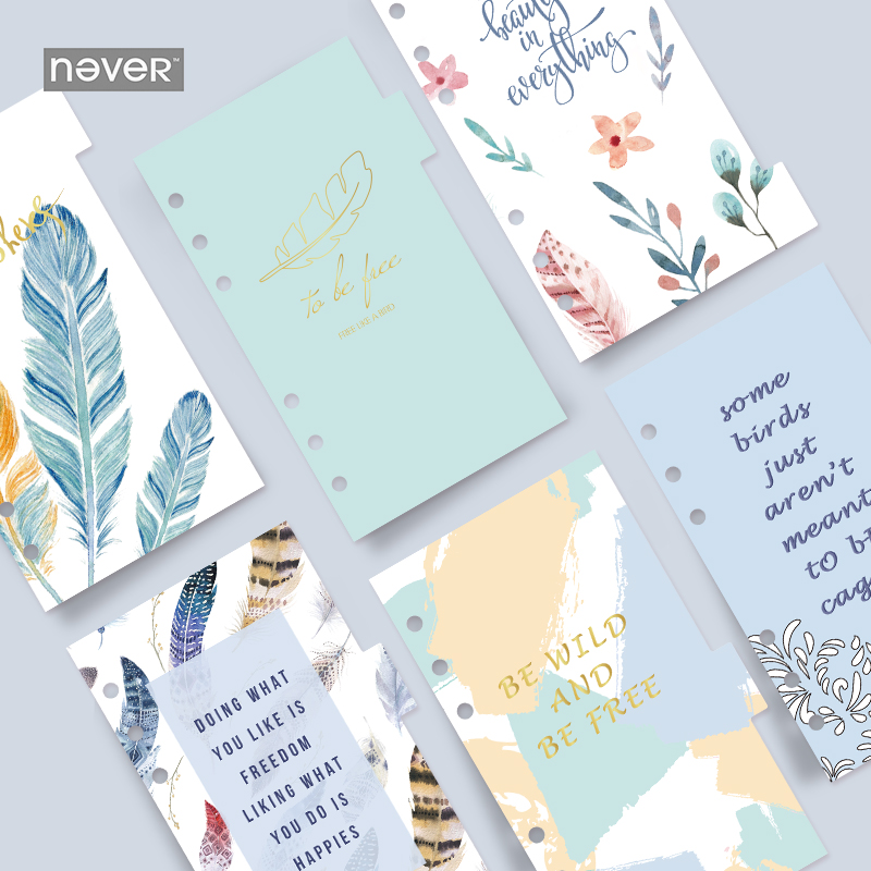 Never Feather Notebooks And Journals Index Page Divider For Filofax A6 Planner Accessories Refill Inner Core Stationery 6 Sheets laulu page 6 page 6