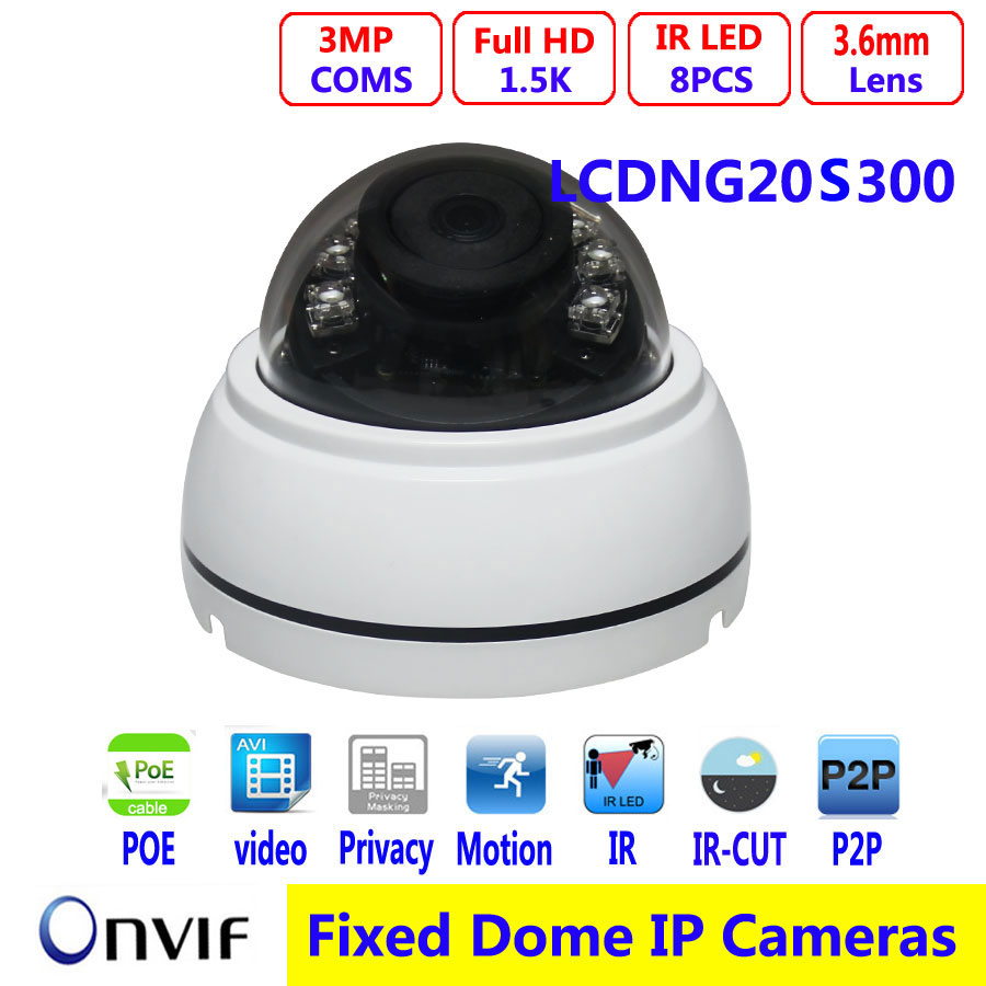 HD IP Camera 3MP IR security cctv Dome Camera ,3.6mm board lens, IR Range: 20M, Support POE english firmware free shipping hot selling 720p 20m ir range plastic ir dome hd ahd camera wholesale and retail