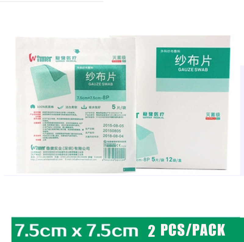New Promotion 2PCS/Bag 7.5CM*7.5CM Gasas Esteriles Sterile Gauze For Wound Dressing First Aid Supplies Freeshipping