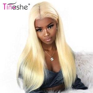 Tinashe волосы 613 блонд кружевной передний парик HD прозрачный кружевной фронтальный парик Remy бразильские 13х6 прямые кружевные передние человеч...