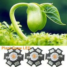 10PCS 3W 3.4V 700mA 45mil BridgeLux High Power full spectrum 400nm-840nm LED Beads LED Plant Grow light Part with 20mm Star Base