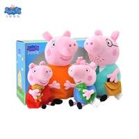 Genuine Peppa Pig Gift Package Brinquedos 4pcs/set Pig Peppa's Family Wholesale Stuffed Animals & Plush Toys doll birthday gift