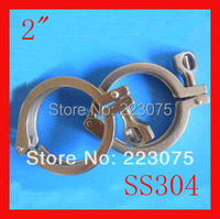 New Arrival 2 Single SS304 Sanitary Triclamp Stainless Steel Heavy Duty Clamp Wing Nut 2pcs Lot
