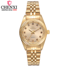 CHENXI Brand Girl Watch Women Fashion Casual Quartz Watches Ladies Gloden Stainless Steel Female Gifts Clock