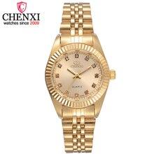 CHENXI מותג קוורץ שעונים גבירותיי ילדה שעונים לנשים אופנה מזדמן וgloden נירוסטה מתנות נשיות שעון שעוני יד