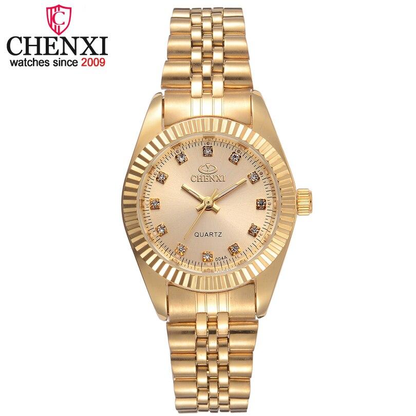 CHENXI niña marca reloj de Mujeres de moda Casual de cuarzo relojes de señoras dorado Acero inoxidable regalos mujer reloj de pulsera