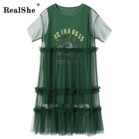 RealShe Summer Patchwork Gauze Dress 2017 Women Fashion Letter Print Dresses New Summer O Neck High