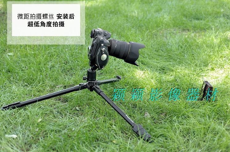 Pro weifeng wf 531bt kugelkopf kamera dv stativ für canon nikon sony