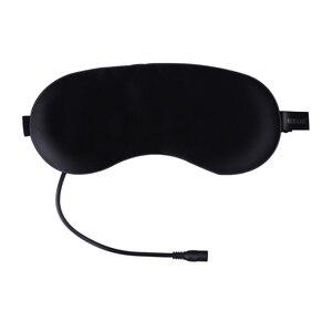 Image 3 - Konmison USB Sıcaklık Kontrol Isı Buhar Pamuk Göz Maskesi Kuru Yorgun Kompres sıcak pedler Isıtma Göz Bakımı Masaj SPA göz bandı