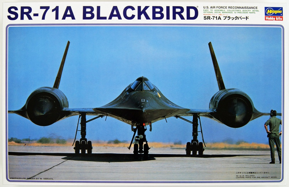 The United States SR 71 blackbird reconnaissance aircraft 1/72 Assembly model Toys