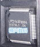10pcs  LPC2144FBD64 LPC2144  QFP64 ARM - MCU New