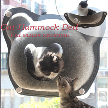 애완 동물 해먹 침대 고양이 창 펠트 침대 흡입 고양이 휴식 선반 집 고양이 안락 의자 흰 족제비 애완 동물 침대 따뜻하고 부드럽고 편안한 BD0150